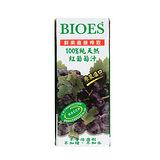 囍瑞BIOES100%純天然紅葡萄汁200ml*6入