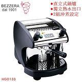 獨家首創保固二年 義大利BEZZERA BZ02DE半自動咖啡機(HG0133)