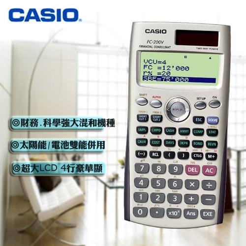 CASIO卡西歐 點陣財務科學雙能工程計算機(FC-200V)