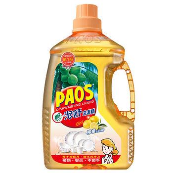 泡舒檸檬洗潔精 2800g 桶裝