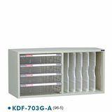 KDF-703G-A(96-5) 效率櫃