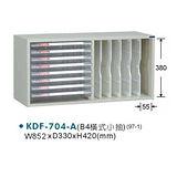 KDF-704-A(97-1)文件櫃