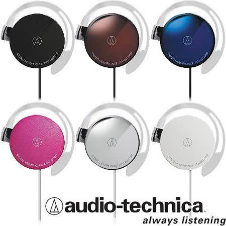 鐵三角 ATH-EQ300M輕量薄型耳掛式耳機