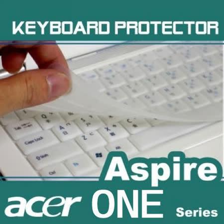ACER Aspire one 電腦鍵盤保護膜