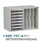 KDF-707-A(98-1) 文件櫃