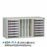 KDF-711-A(99-3) 開放式文件櫃