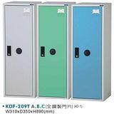 KDF-209T(42-1) 鋼製組合式置物櫃三色