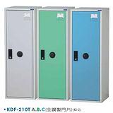 KDF-210T(42-2) 鋼製組合式置物櫃三色