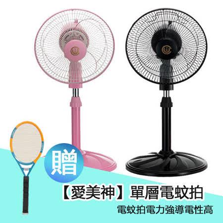 《贈電蚊拍》【中央興】靜音10吋輕巧涼風立扇SK-S1001