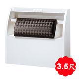 【日式量販】格菱3.5尺白色床頭箱