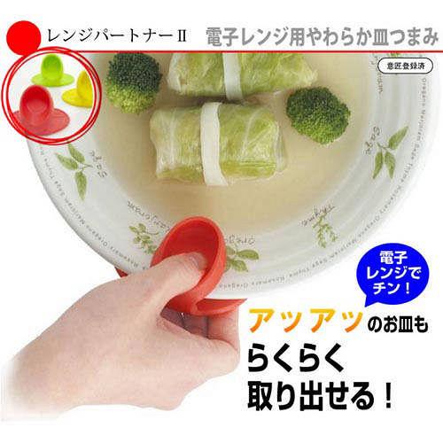 碗盤隔熱手套