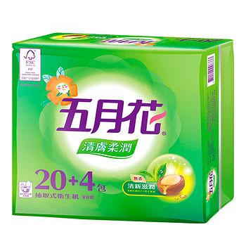五月花清膚柔潤抽取式衛生紙100抽*24包