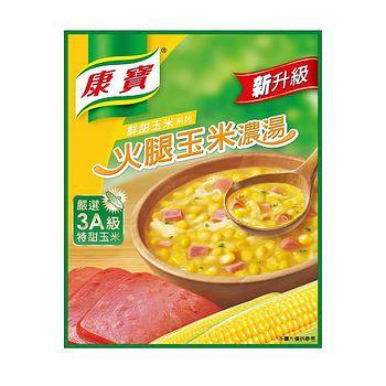 康寶新升級-火腿玉米濃湯56.5g*2入