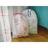 背包客必備法國風情的女孩旅行用無紡布分類束口收納袋 (7入裝)