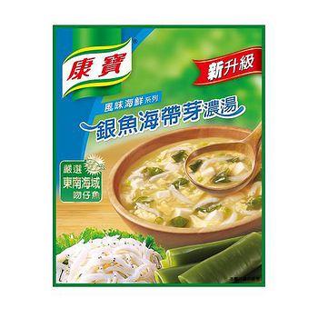 康寶新升級-銀魚海帶芽濃湯42g*2入