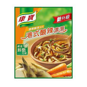 康寶新升級-港式酸辣濃湯53g*2入
