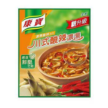 康寶新升級-川式酸辣濃湯57g*2入