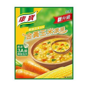 康寶新升級-金黃玉米濃湯64g*2入