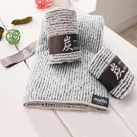 【MORINO摩力諾】竹炭超細纖維(方巾+毛巾+浴巾)