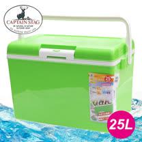 【日本鹿牌 CAPTAIN STAG】日本製 保冷冰箱(附背帶) 25L 冰桶/綠 M-8149