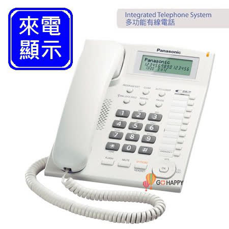 Panasonic 多功能來電顯示有線電話 KX-TS880 (時尚白)