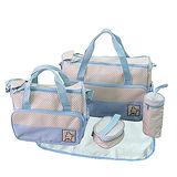 (貼心設計超值五件組)小熊點點防水親子包/媽媽包/媽媽袋(淺藍)