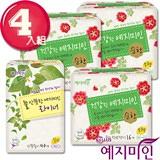 【禮知美人】Mild純棉漢方衛生棉3包+護墊1包