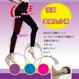 【PS Mall】 日本夜間專用美體襪 夜間美腿襪  (HS6)