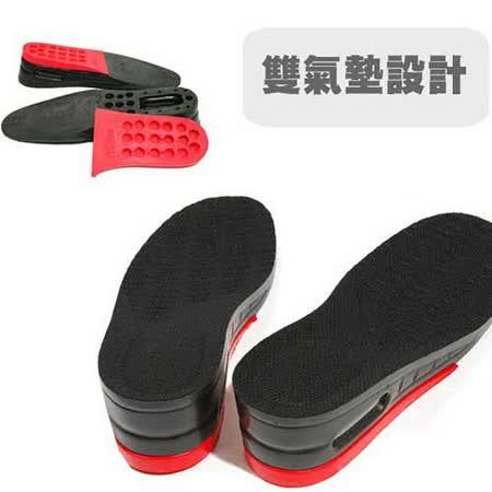 【PS Mall】5公分雙氣墊增高鞋墊(男款/女款)/韓國台灣藝人愛用 雙氣墊增高版本 (S6)