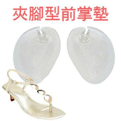 ~PS Mall~矽膠高跟鞋前掌墊涼鞋半墊人字拖夾腳鞋墊腳趾分離墊_2雙 ^(S11^)