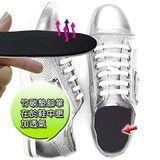【PS Mall】竹炭鞋墊 平面 舒適 2入 S56)