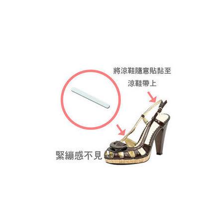 【PS Mall】透明矽膠涼鞋高跟鞋鞋帶貼_2板8條(S24)