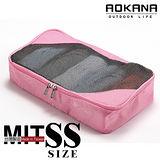 AOKANA奧卡納 MIT台灣製造透氣輕量旅行萬用包 衣物整理袋02-023B(粉紅)