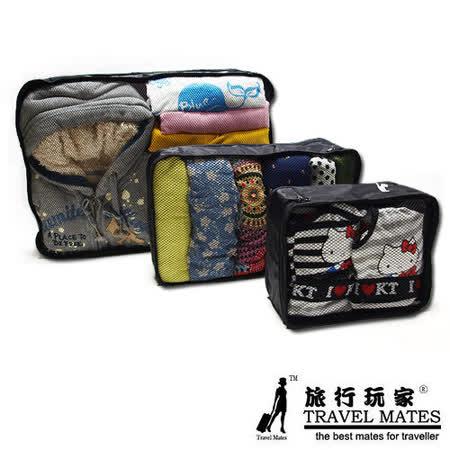 旅行玩家 輕巧萬用旅遊行李箱收納組