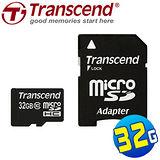 Transcend創見 32GB microSDHC Class10 記憶卡-附SD轉卡