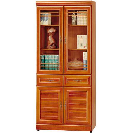 《Homelike》樟木2.7尺中抽收納書櫃
