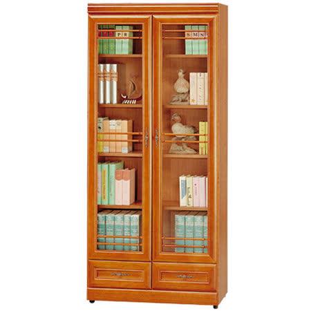 《Homelike》樟木2.7尺下抽收納書櫃