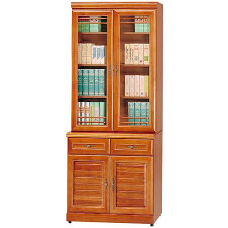 《Homelike》樟木3x7尺收納書櫃
