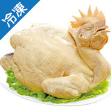 皇廚元味冷油雞1隻(1500g/隻)