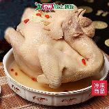 皇廚元味醉雞1隻(1500g/隻)( 解凍即食 )