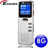 (福利品)【EMMAS】羽翼機 數位MP3錄音筆(SY-970) (8GB)