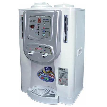 『JINKON』☆晶工牌 10.2公升 光控智慧 溫熱 開飲機 JD-4209