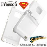 Freeson 華納 Superman 超人(白) 抗刮抗衝擊 Samsung Galaxy S2 保護背蓋