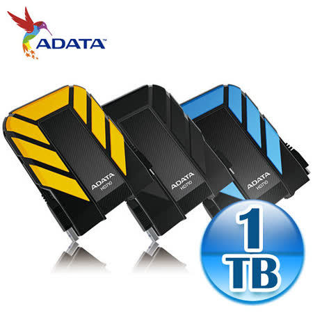 ADATA威剛 HD710 1TB USB3.0 2.5吋軍規防水防震行動硬碟《三色任選》
