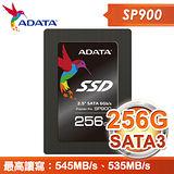 ADATA威剛 SP900 256GB SSD固態硬碟(SATA3)