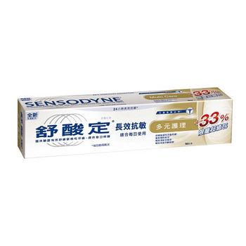 舒酸定多元護理牙膏160g