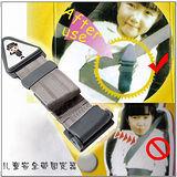 【PS Mall】兒童安全帶固定器(J389)