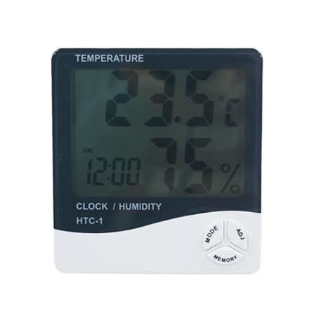 LCD數位電子式溫濕度計(HTC-1)