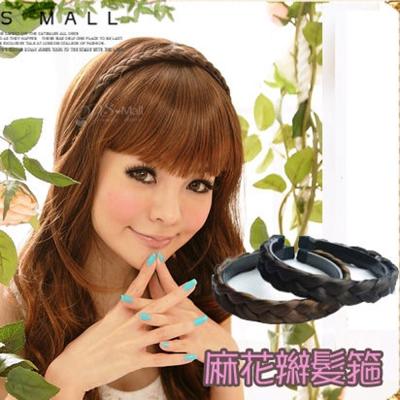 【PS Mall】vivi雜誌造型配件 海洋音樂祭必備 波西米亞麻花辮假髮髮箍(P019)