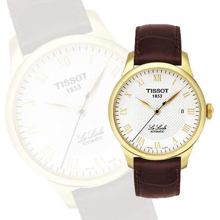 TISSOT Le Locle 力洛克圖騰紋機械錶(T41541373)-金